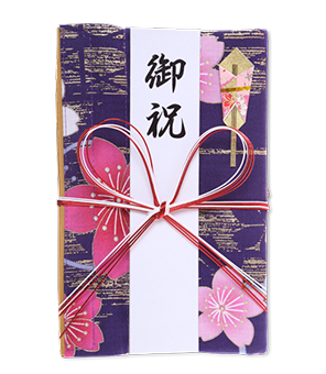 ご祝儀袋 結姫 白梅(コットン)紫群梅斗 蝶