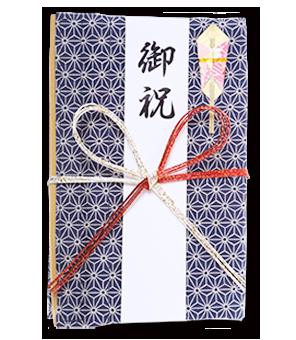 ご祝儀袋 結姫 白梅(コットン)麻乃葉青 蝶
