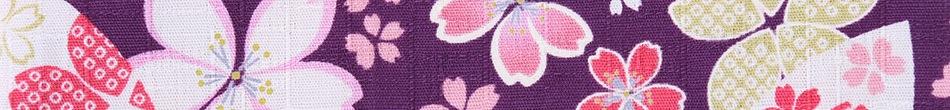 ご祝儀袋 結姫 musubime 白梅(コットン)紫葉大花