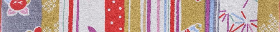 ご祝儀袋 結姫 musubime 白梅(コットン)黄縞和柄 蝶