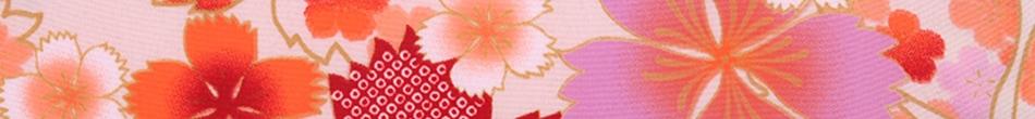 ご祝儀袋 結姫 musubime 青竹(ポリエステル)花梨桃桜 蝶