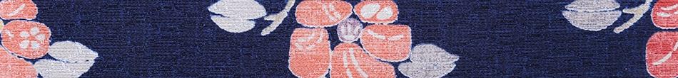 ご祝儀袋 結姫 musubime 赤松(シルク)藍柿模様