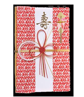 ご祝儀袋 結姫 青竹(ポリエステル)赤線鉛白