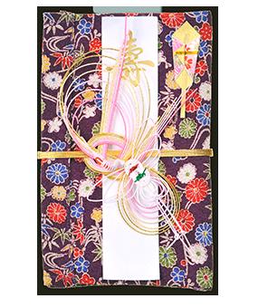 祝儀袋 結姫 青竹(ポリエステル)竹花金紫