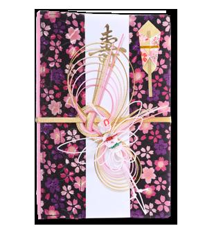 ご祝儀袋 結姫 青竹(ポリエステル)黒紫舞桜