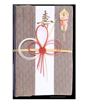 ご祝儀袋 結姫 青竹(ポリエステル)青海波輝