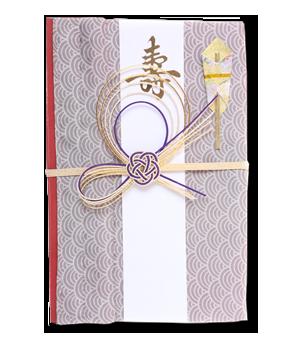 ご祝儀袋 結姫 青竹(ポリエステル)青海波灰