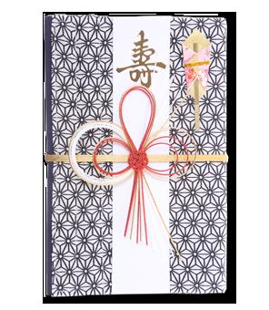 ご祝儀袋 結姫 青竹(ポリエステル)麻乃葉群