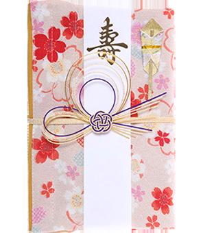 ご祝儀袋 結姫 青竹(ポリエステル)桜練広子