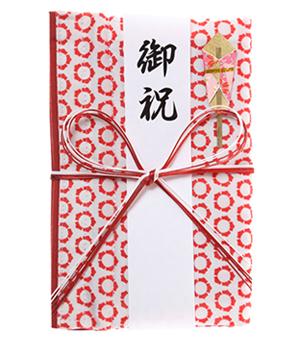ご祝儀袋 結姫 青竹(ポリエステル)縁姫結赤 蝶