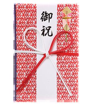 ご祝儀袋 結姫 青竹(ポリエステル)赤線鉛白 蝶