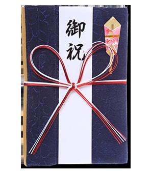 ご祝儀袋 結姫 青竹(ポリエステル)藍色輝華 蝶