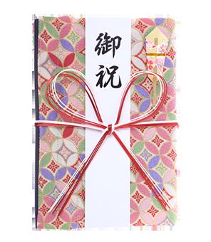 ご祝儀袋 結姫 青竹(ポリエステル)毛毬桃花 蝶
