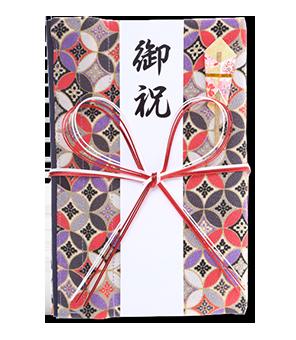 ご祝儀袋 結姫 青竹(ポリエステル)毛毬紫白 蝶