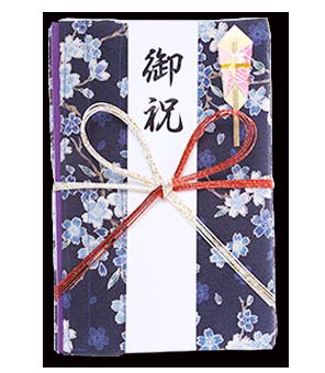 ご祝儀袋 結姫 青竹(ポリエステル)夜桜濃紺 蝶