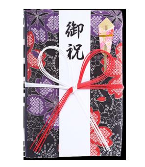 ご祝儀袋 結姫 青竹(ポリエステル)黒紋紅紫 蝶