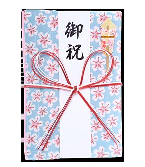 ご祝儀袋 結姫 青竹(ポリエステル)水色小花 蝶