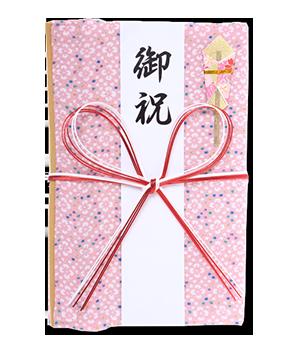 ご祝儀袋 結姫 青竹(ポリエステル)桃色小紋 蝶