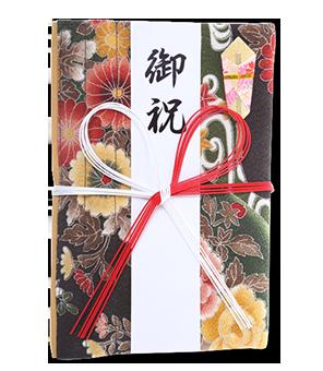 ご祝儀袋 結姫 青竹(ポリエステル)緑華流水 蝶