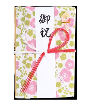 ご祝儀袋 結姫 青竹(ポリエステル)小梅絵蕾 蝶