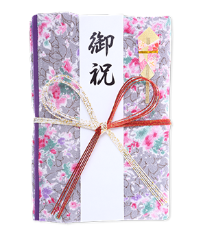 ご祝儀袋 結姫 青竹(ポリエステル)霧華一筆 蝶