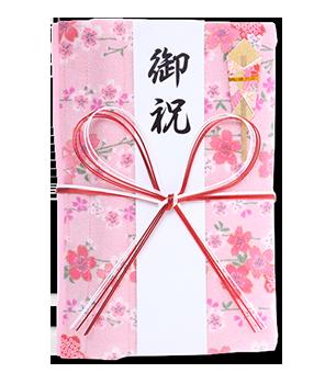 ご祝儀袋 結姫 青竹(ポリエステル)垂桜縮華 蝶