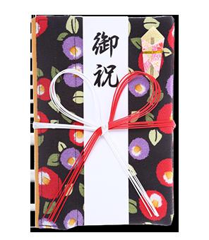 ご祝儀袋 結姫 青竹(ポリエステル)夜椿夢幻 蝶