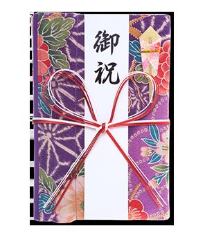 ご祝儀袋 結姫 青竹(ポリエステル)菊梅紋紫 蝶