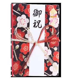 ご祝儀袋 結姫 青竹(ポリエステル)舞子福梅 蝶