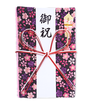 ご祝儀袋 結姫 青竹(ポリエステル)黒紫舞桜 蝶