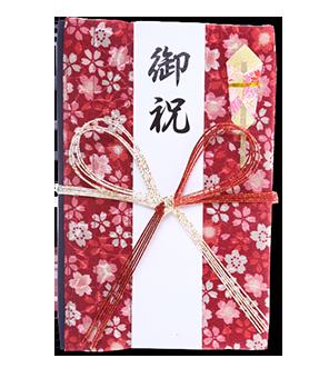 ご祝儀袋 結姫 青竹(ポリエステル)赤桃舞桜 蝶