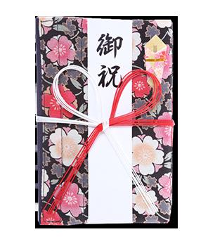 ご祝儀袋 結姫 青竹(ポリエステル)流花夜空 蝶
