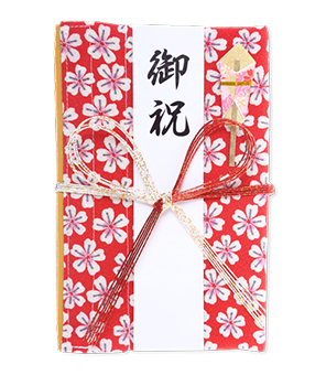 ご祝儀袋 結姫 青竹(ポリエステル)赤桃小紋 蝶
