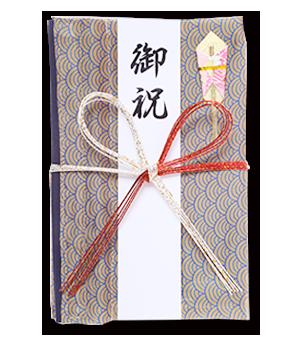 ご祝儀袋 結姫 青竹(ポリエステル)青海波輝 蝶