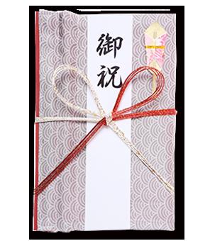 ご祝儀袋 結姫 青竹(ポリエステル)青海波灰 蝶
