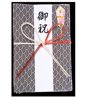 ご祝儀袋 結姫 青竹(ポリエステル)青海波琉 蝶