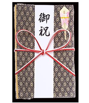 ご祝儀袋 結姫 青竹(ポリエステル)麻乃葉金 蝶