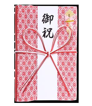 ご祝儀袋 結姫 青竹(ポリエステル)麻乃葉赤 蝶