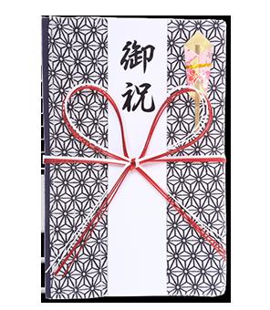 ご祝儀袋 結姫 青竹(ポリエステル)麻乃葉群 蝶