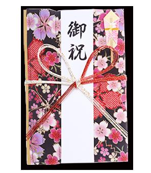ご祝儀袋 結姫 青竹(ポリエステル)絢爛咲花 蝶