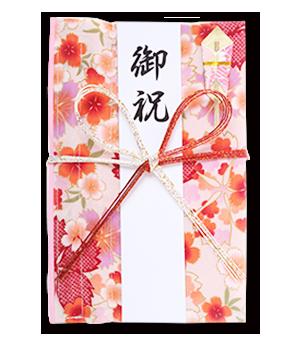 ご祝儀袋 結姫 青竹(ポリエステル)花梨桃桜 蝶