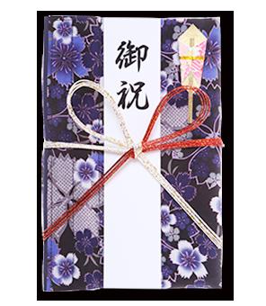 ご祝儀袋 結姫 青竹(ポリエステル)桔梗水桜 蝶