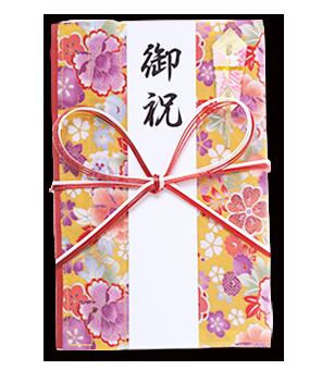 ご祝儀袋 結姫 青竹(ポリエステル)宝香鳳花 蝶