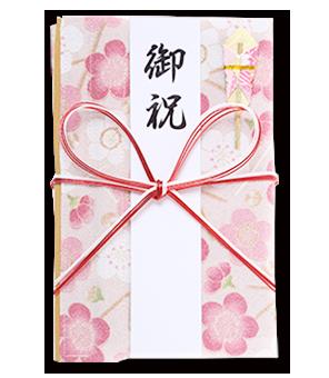 ご祝儀袋 結姫 青竹(ポリエステル)白桃福梅 蝶