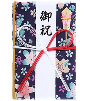 ご祝儀袋 結姫 青竹(ポリエステル)蒼紫華火
