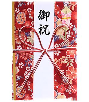 ご祝儀袋 結姫 青竹(ポリエステル)咲紅華火