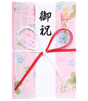ご祝儀袋 結姫 青竹(ポリエステル)薄桜華火