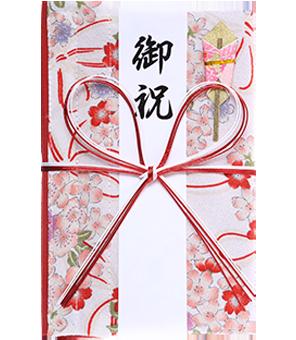 ご祝儀袋 結姫 青竹(ポリエステル)白桃結桜