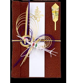 ご祝儀袋 結姫 赤松(シルク)紅織染