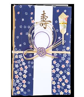 ご祝儀袋 結姫 赤松(シルク)藍色流花